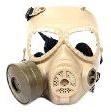 FreshGadgetz Conjunto de 3 Beige Ejército Esqueleto cráneo Airsoft Paintball pistola BB Máscara completo la cara del juego Proteger